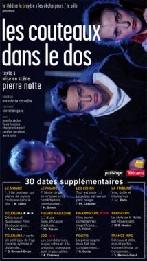 «Les Couteaux dans le dos» de Pierre Notte