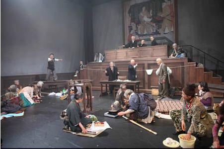 Corbeaux - tribunal